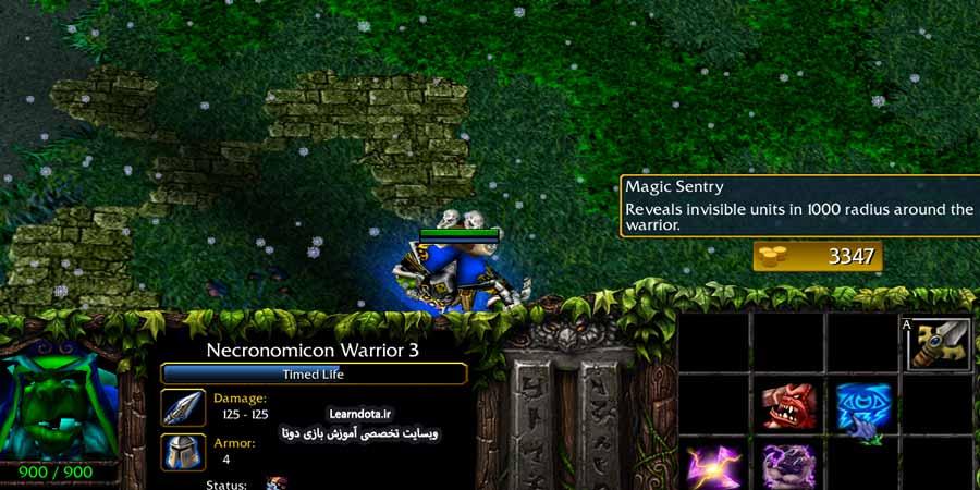 مشخصات آیتم necronomicon در بازی dota1