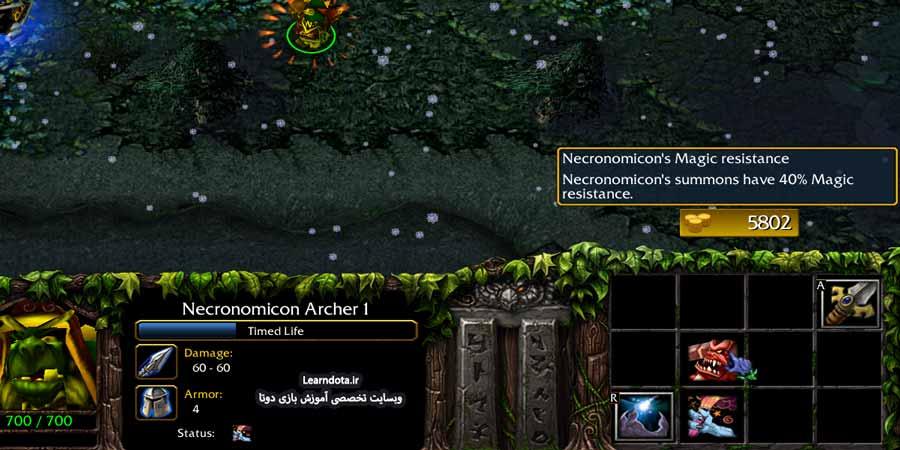 آموزش بستن آیتم necronomin در بازی dota