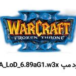 دانلود مپ DotA_LoD_6.89aG1.w3x.jpg